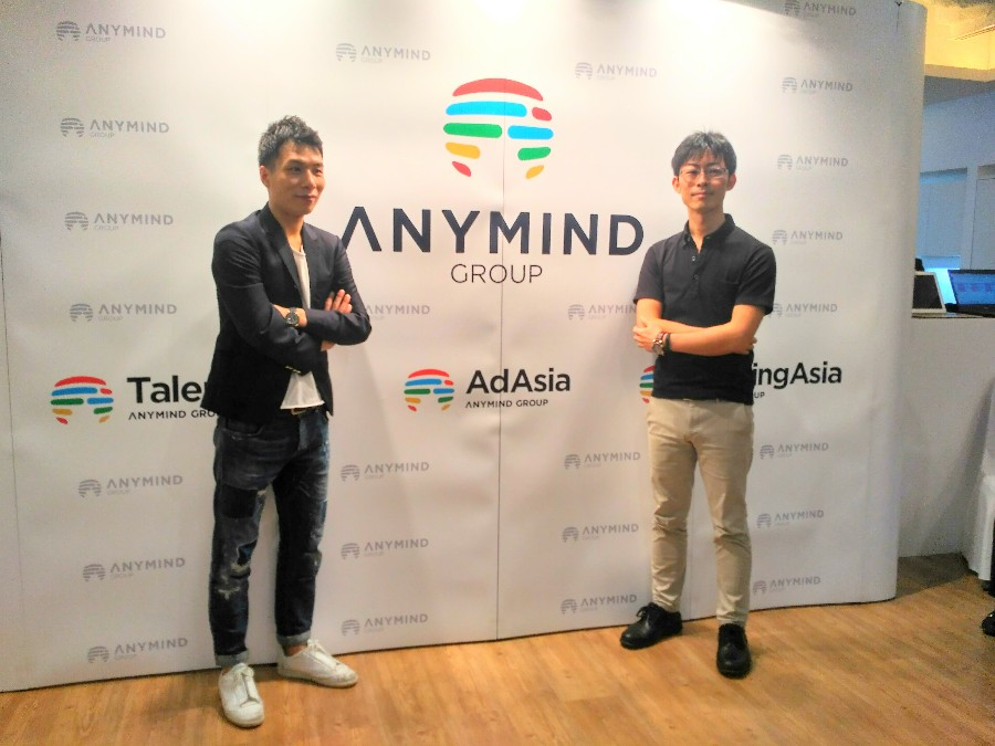 AI Solutions Provider AnyMind raises $13.4 million from Toyota-Backed Fund
