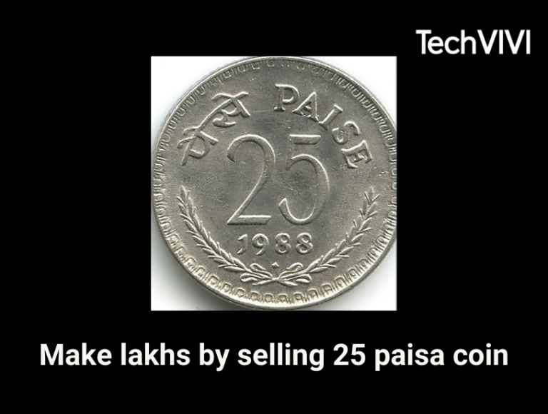 Make money from old coins – Old is really Gold! Get Rs 1.5 Lakh for 25 Paisa Coin